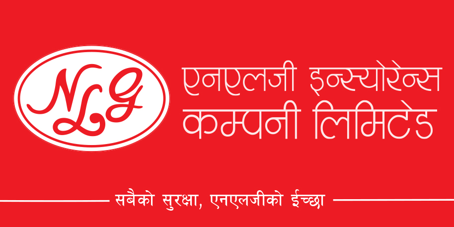 NLG approaches Beema Samiti for the approval of 40pc right share issue