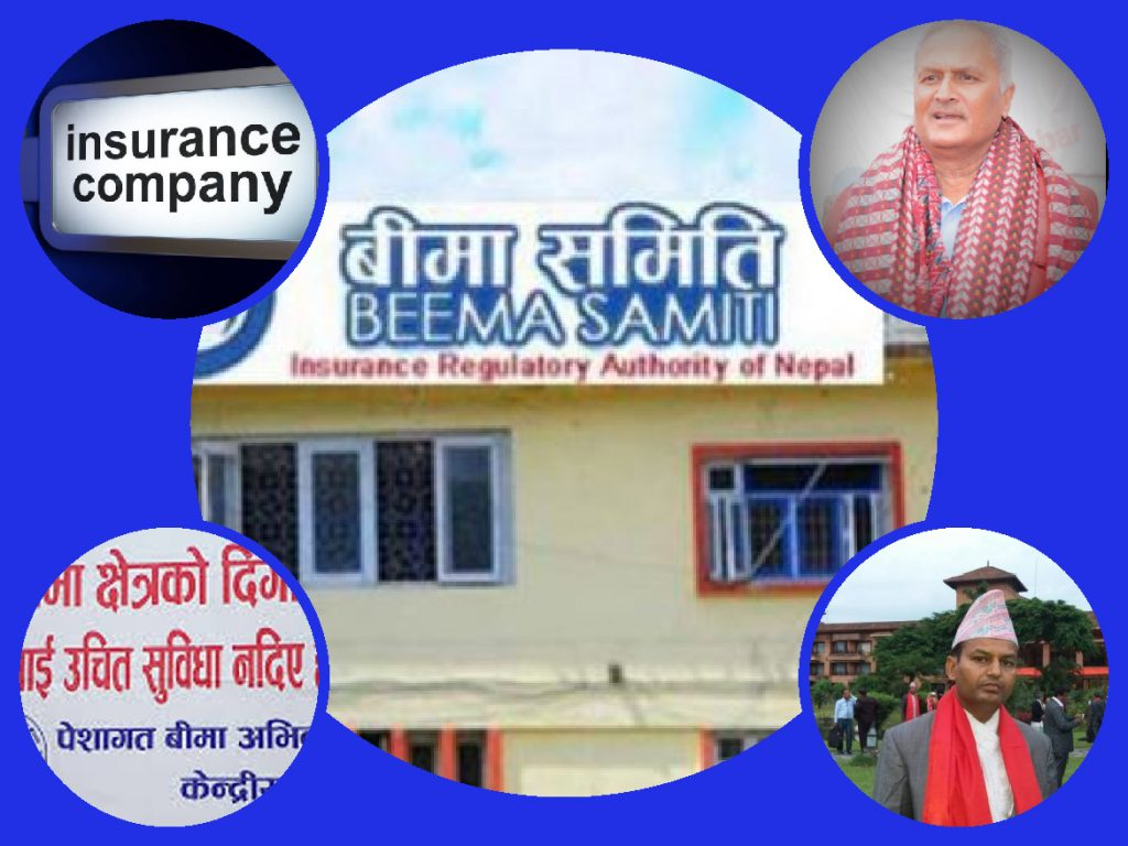 Insurance Agents Threaten To Launch Agitation Against Beema Samiti
