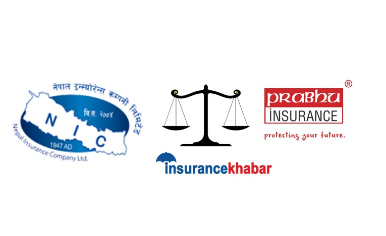 Nepal Insurance or Prabhu Insurance, Which one is better?