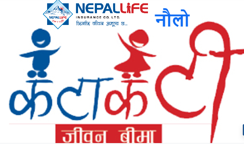 Naulo Ketaleti Child Plan launched by Nepal Life