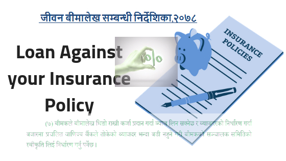 Flexible interest rate for policy loan
