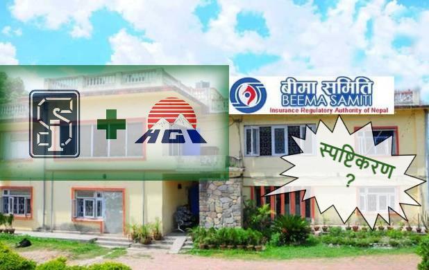 Merger Rumour: Sagarmatha and Himalayan General under regulator's scanner