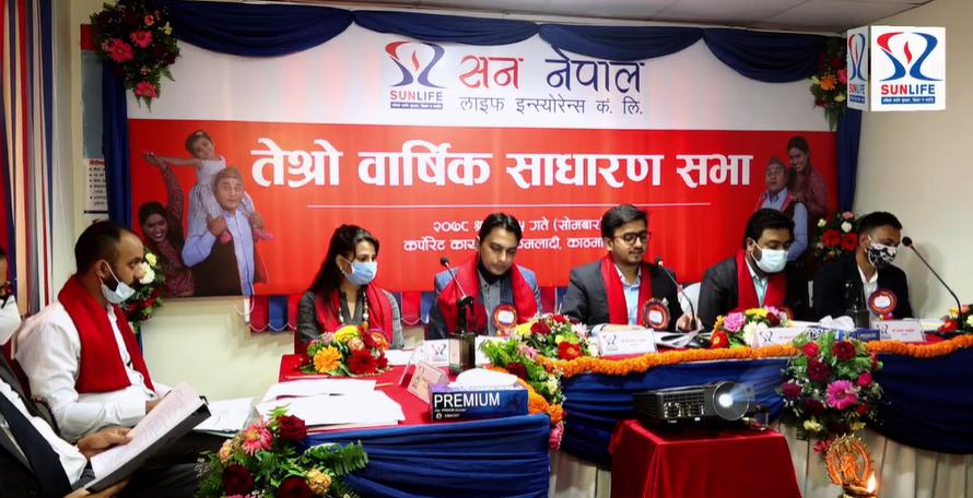 Sun Nepal Life will issue IPO at Premium Price