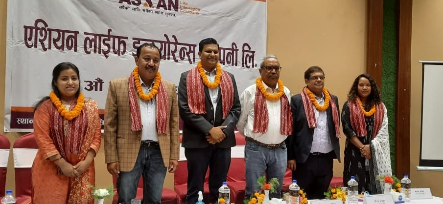 Asian Life's 12th AGM elects 7 BOD members