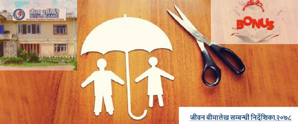 Insurance Board Trims Policy Bonus on Surrender
