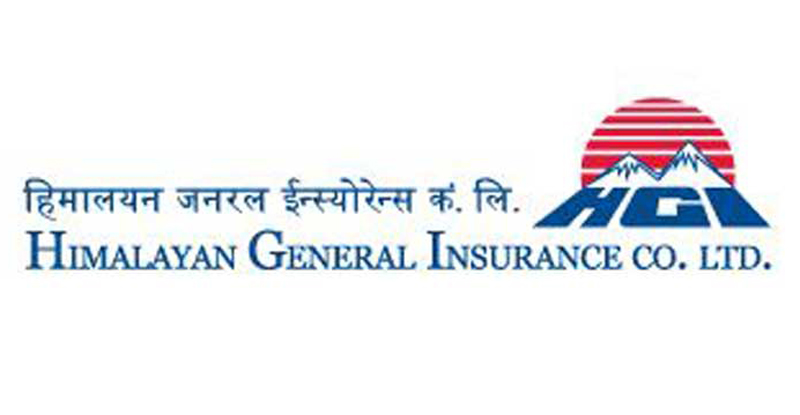 Himalayan General has disappointing performance in last quarter