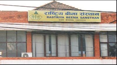 Rastirya Beema Sansthan's Life Fund Surge by 23pc