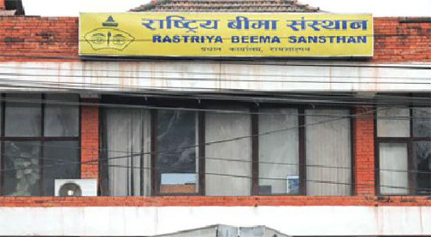 Rastirya Beema Sansthan calls AGM for 3 FY