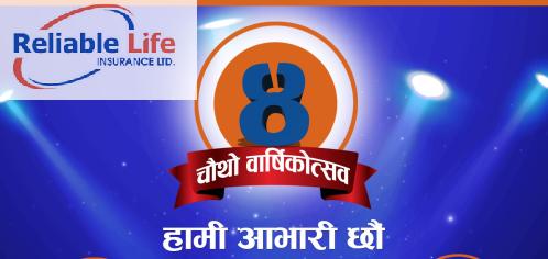 Reliable Life celebrates 4th Anniversary