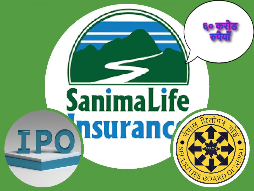 Last Day to apply for Sanima Life's IPO