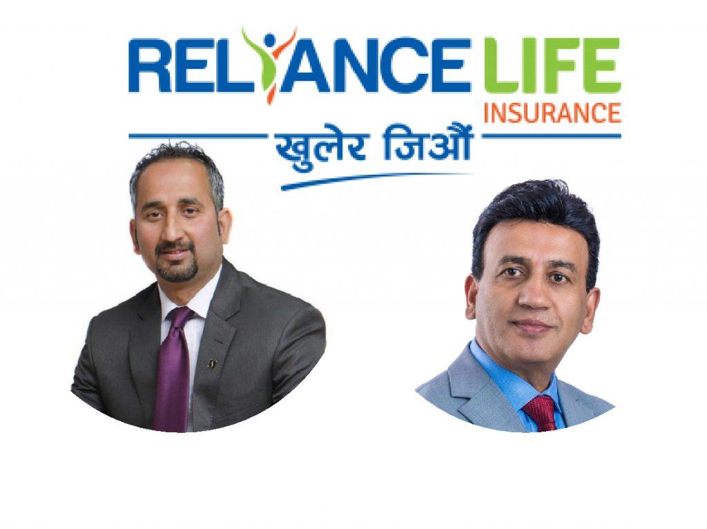 Arjun Khanal replaces Sundar Kandel in BOD of Reliance Life