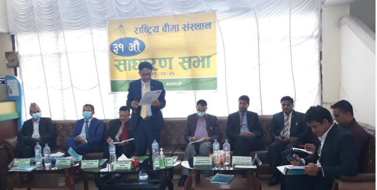 Long awaited AGM of Rastriya Beema Sansthan concludes, AGM of 9FY yet to be accomplished