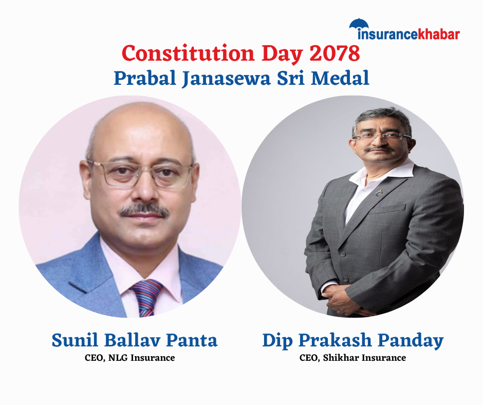 CEOs Panday and Panta to be honored by President