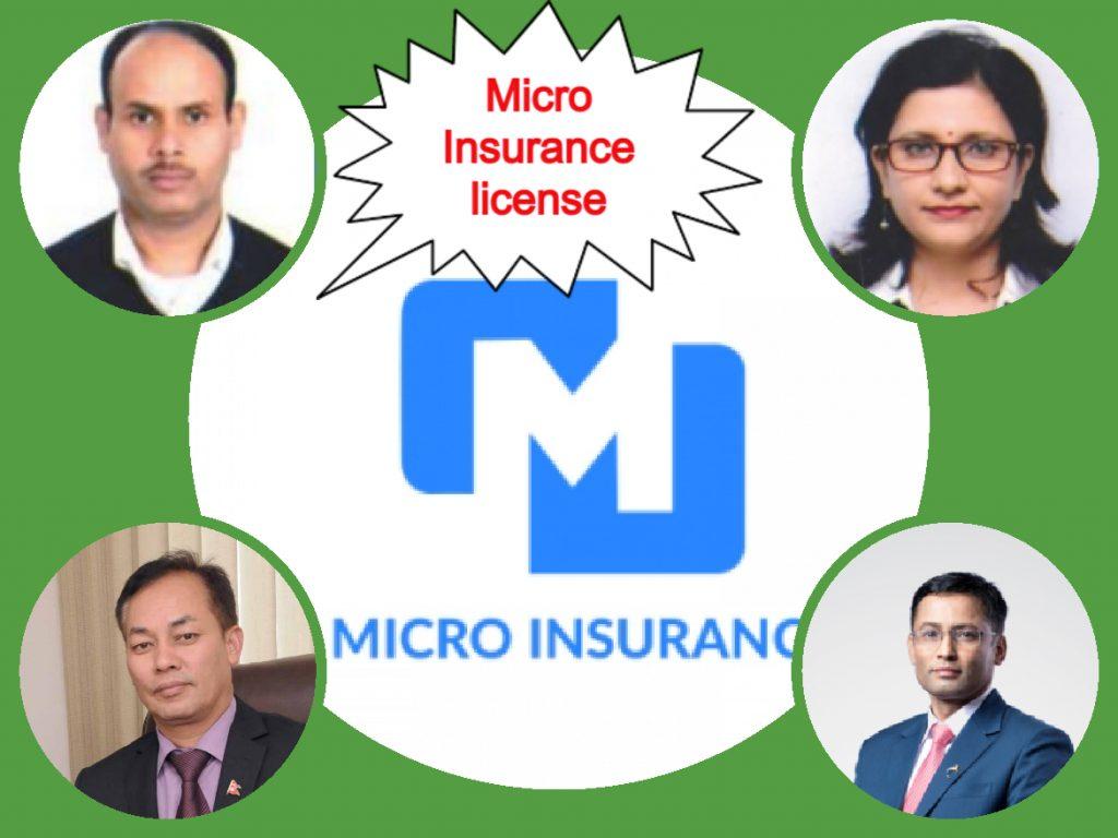 Micro Insurance Company is must to expand the penetration: Study Committee