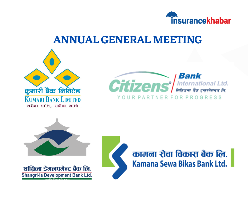 Two Commercial Bank and Development Banks proclaim AGM,  What are the agendas